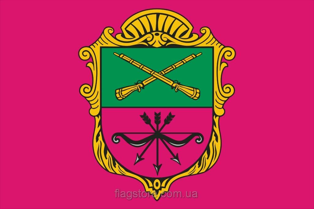 Купити прапор міста Запоріжжя