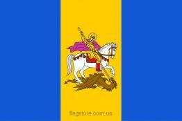 Купить флаг Киевской области