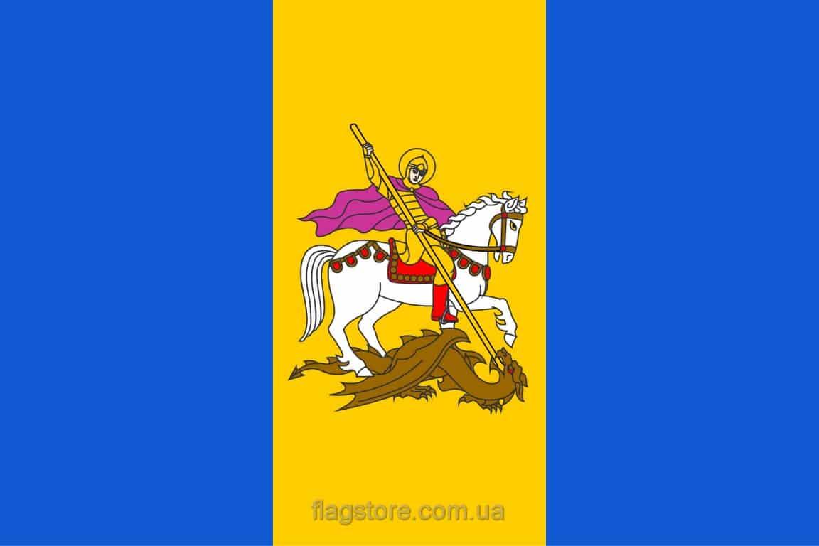 Купити прапор Київської області