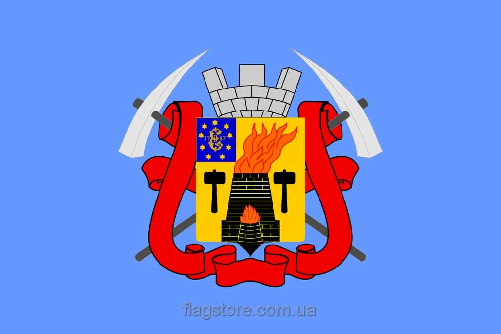 Купити прапор Луганська (міста Луганськ)