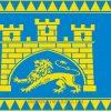 Купить флаг Львова (города Львов)