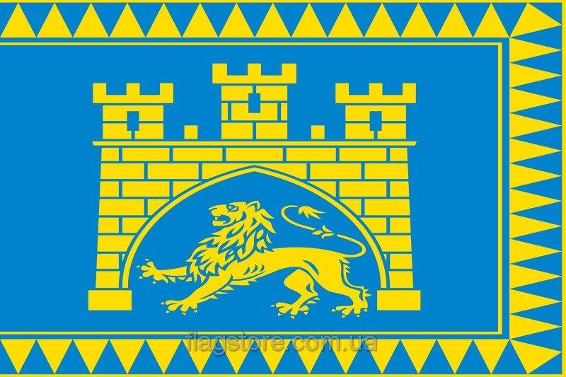 Купити прапор Львова (міста Львів)