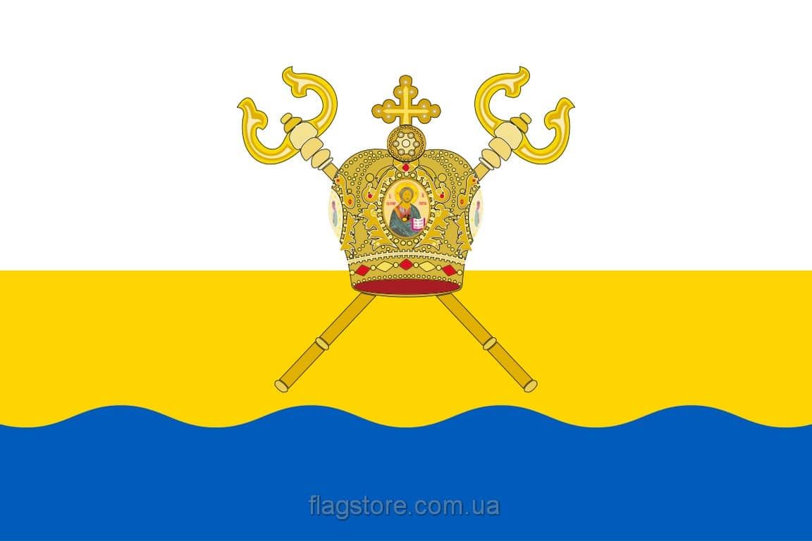 Купити прапор Миколаївської області