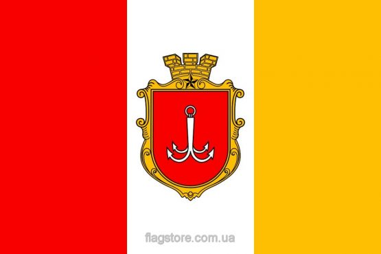 Купить флаг Одессы (города Одесса)