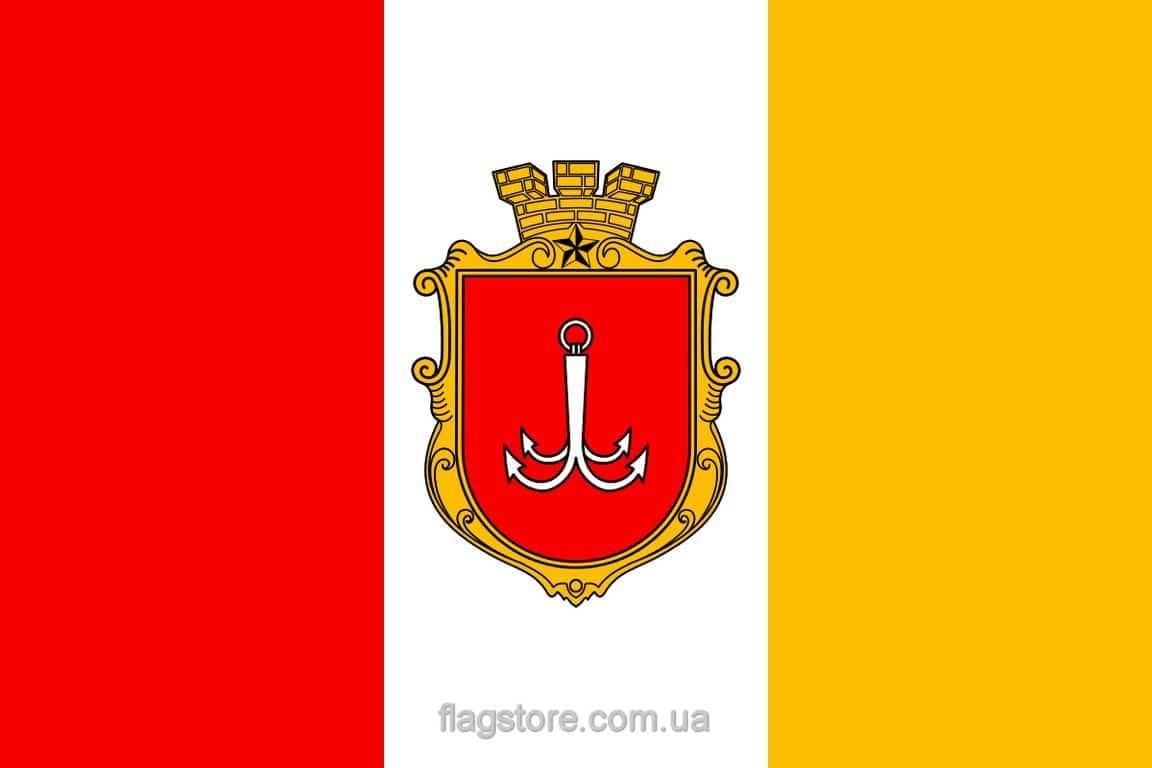 Купити прапор Одеси (міста Одеса)