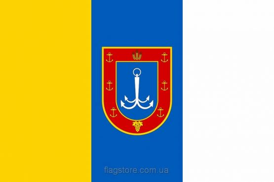 Купить флаг Одесской области