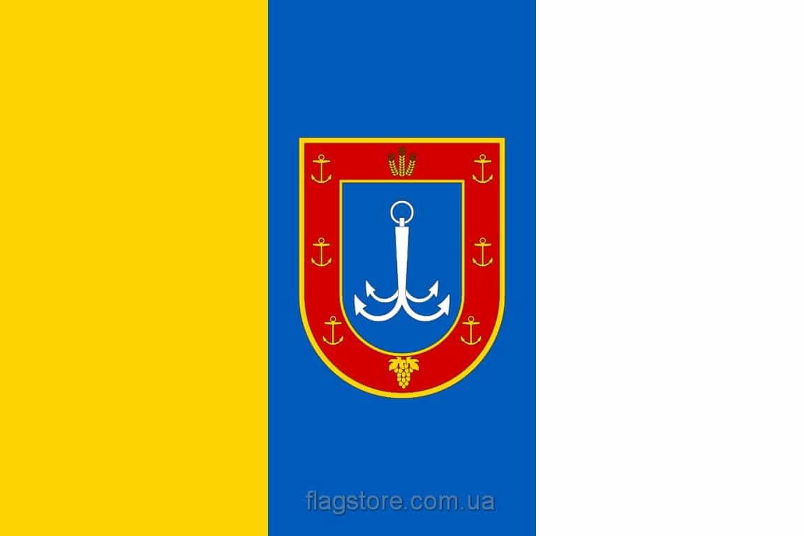 Купити прапор Одеської області