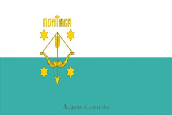 Купить флаг Полтавы (города Полтава)