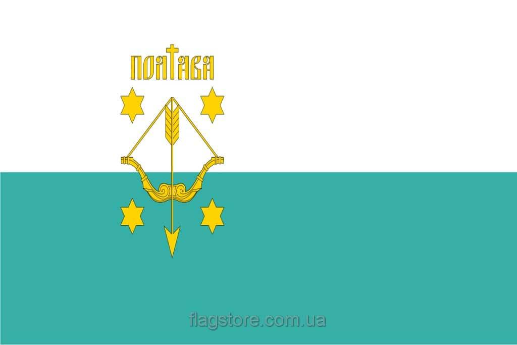 Купити прапор Полтави (міста Полтава)