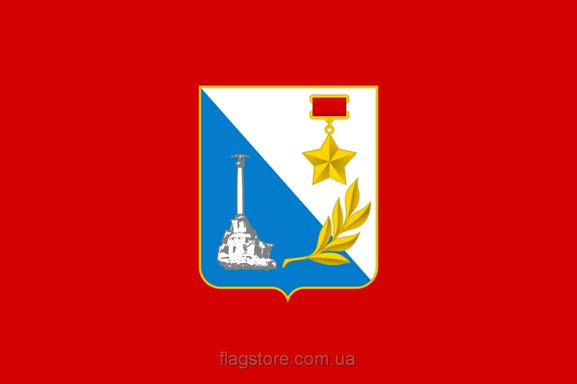 Купити прапор Севастополя (міста Севастополь)