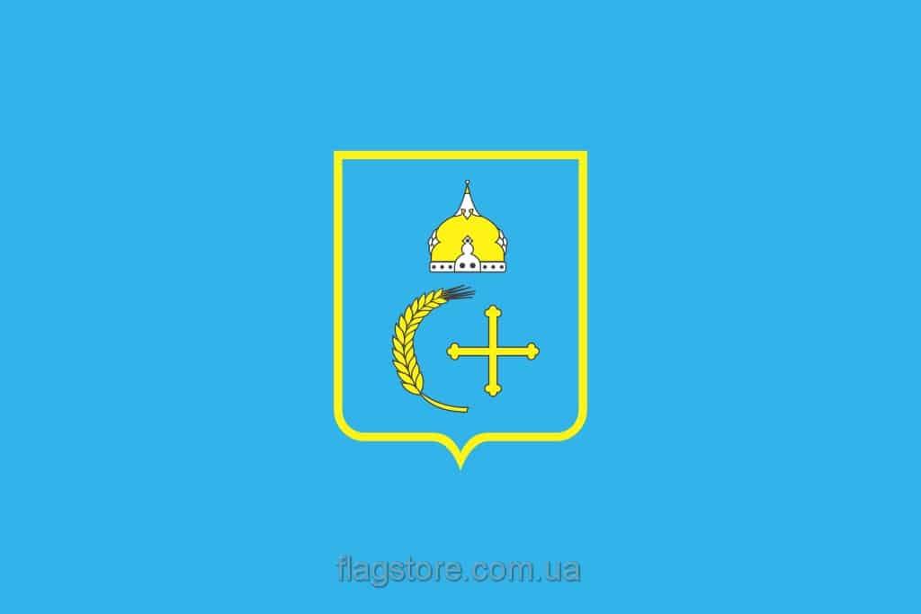 Купити прапор Сумської області