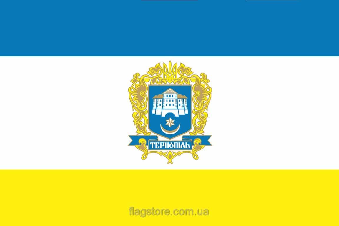 Купити прапор Тернополя (міста Тернопіль)