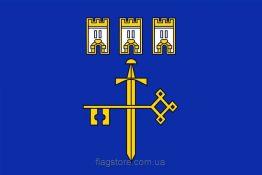 Купить флаг Тернопольской области