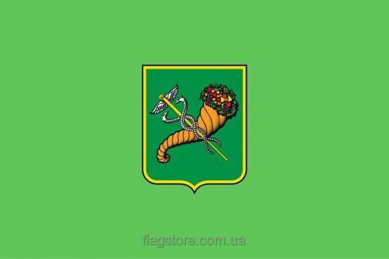 Купить флаг Харькова (города Харьков)
