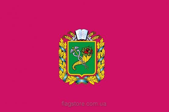 Купить флаг Харьковской области
