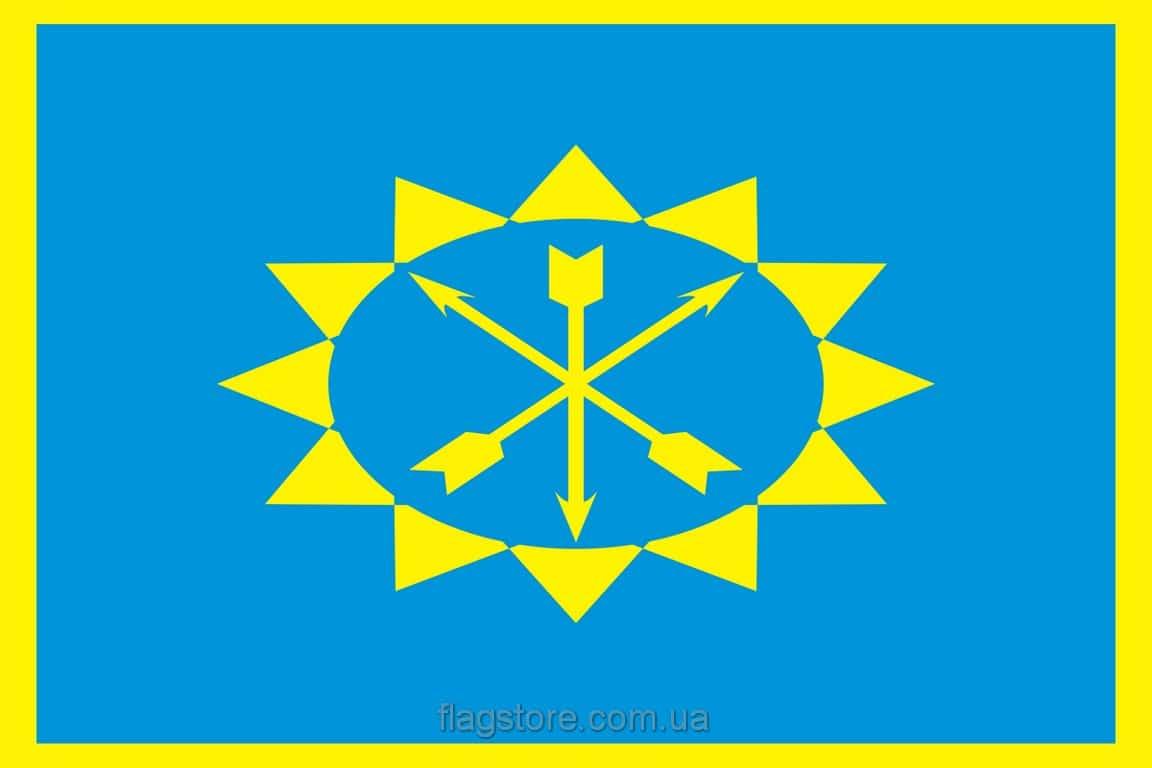 Купити прапор Хмельницького (міста Хмельницький)