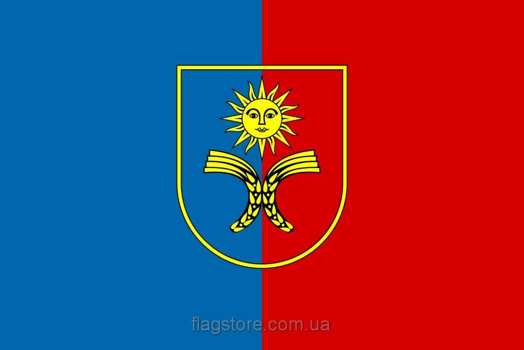 Купити прапор Хмельницької області