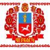 Купить флаг Черкасс (города Черкассы)