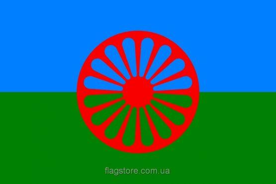 Купити національний прапор циган (циганський прапор)