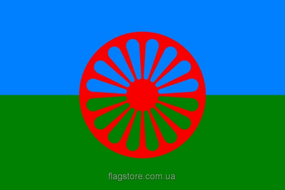 Купить национальный флаг цыган (цыганский флаг)