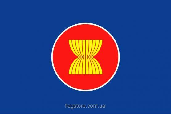 Купити прапор АСЕАН