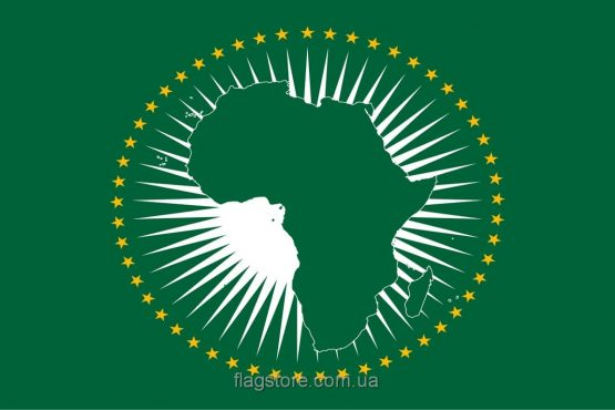 Купити прапор Африканського Союзу