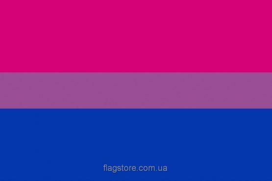 Купити прапор бісексуальності