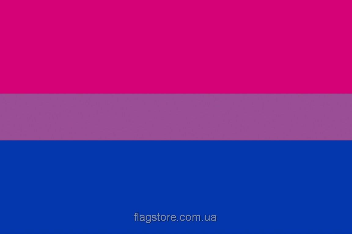 Купить флаг Бисексуальности