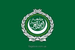Купити прапор Ліги арабських держав
