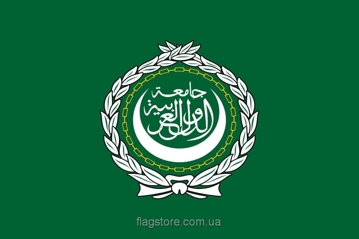 Купить флаг Лиги арабских государств