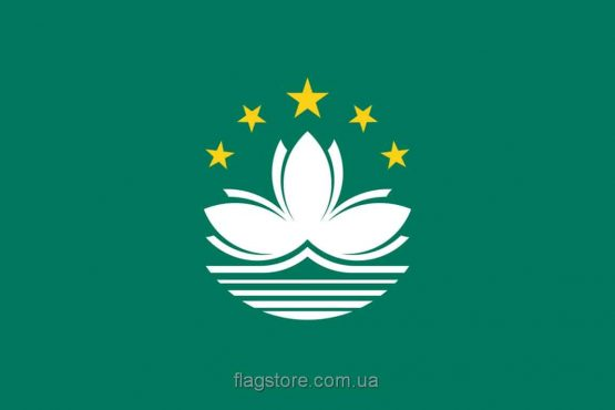 Купити прапор Макао