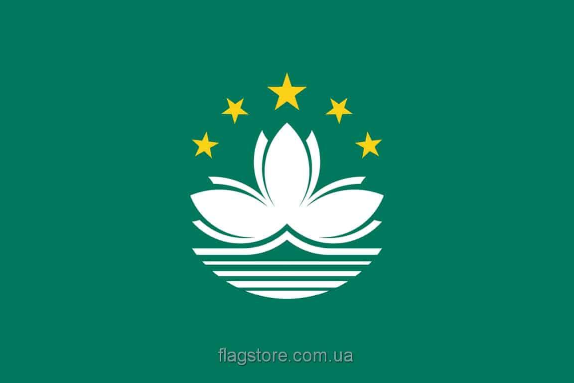 Купить флаг Макао