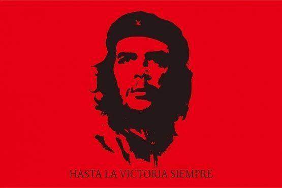 Купити прапор Че Гевара
