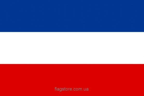 Купити прапор Югославії