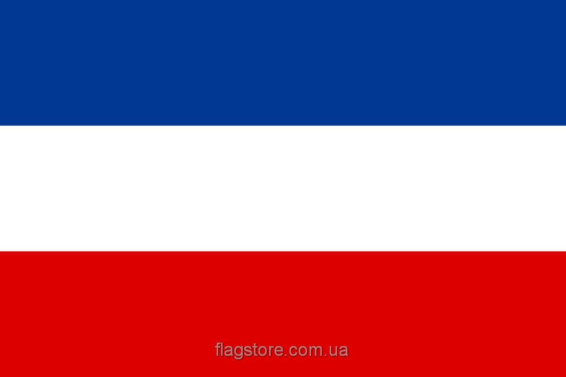 Купить флаг Югославии