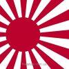 Купити старий японський прапор