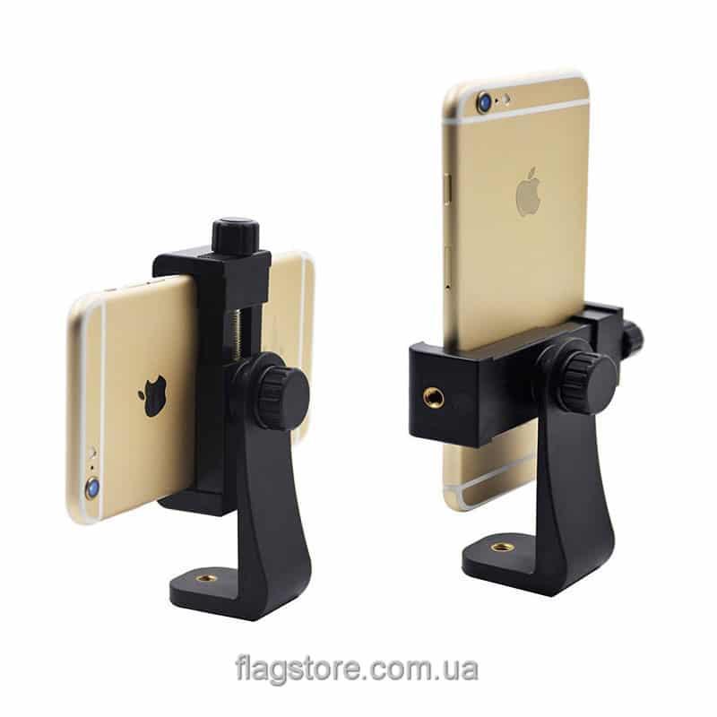 Поворотное крепление для смартфона до 10 см в ширину на штатив (K-4) 7