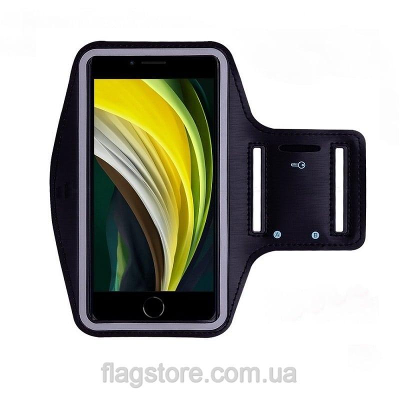 Держатель для телефона на руку (iPhone 6, 6s, 7, 8, SE 2020) купить 1