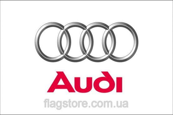 Купити прапор AUDI (Ауди)