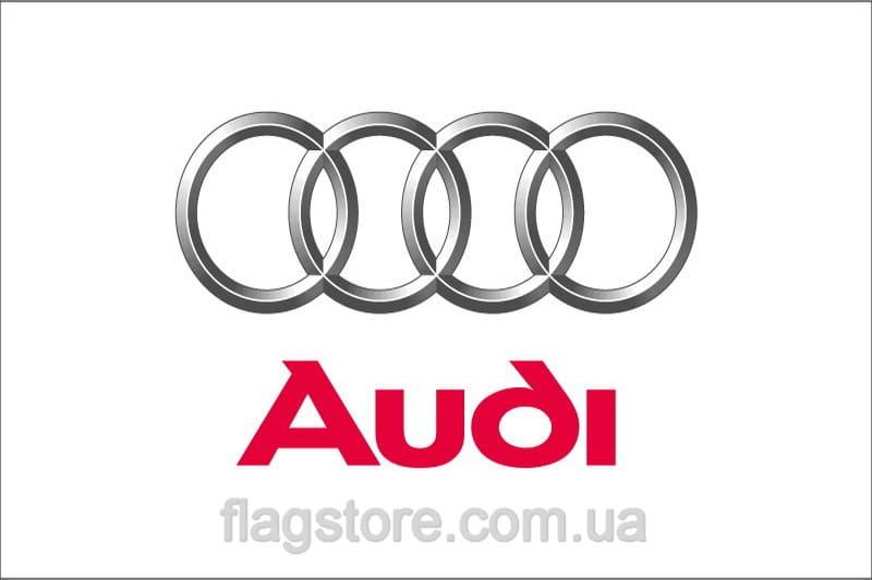 Купить флаг AUDI (Ауди)