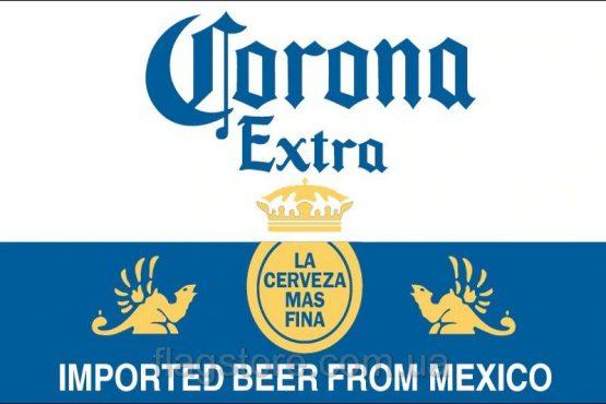 Купити прапор пиваCorona Extra (Корона экстра)