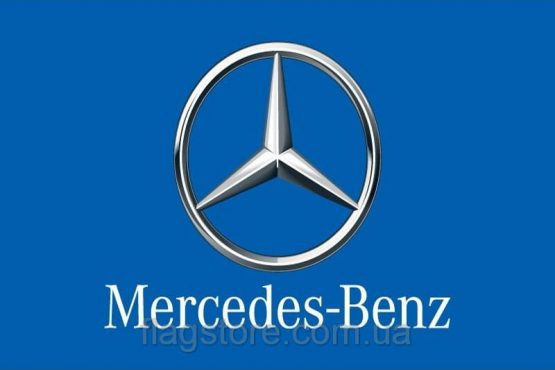 Купити прапор Mercedes-Benz (Мерседес)
