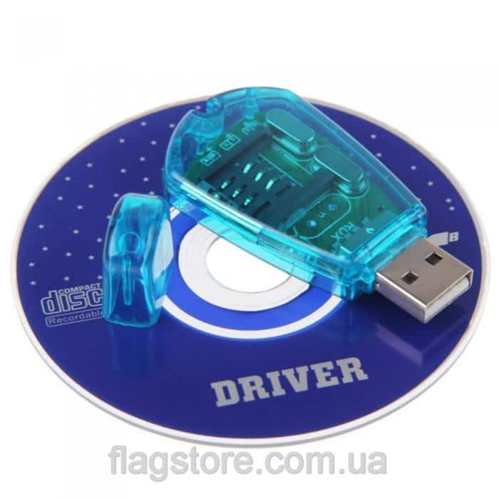 Купить USB-ридер Sim карт 1