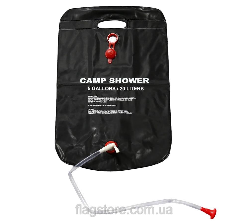 Портативный душ на 20 л 1
