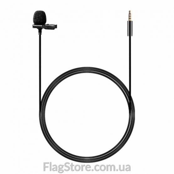 купить Микрофон-петличка для iPhone и Android