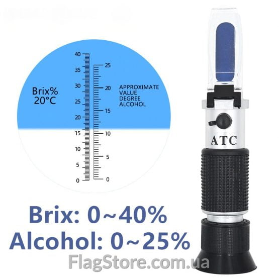 Купить рефрактометр со шкалой Брикса и % спирта