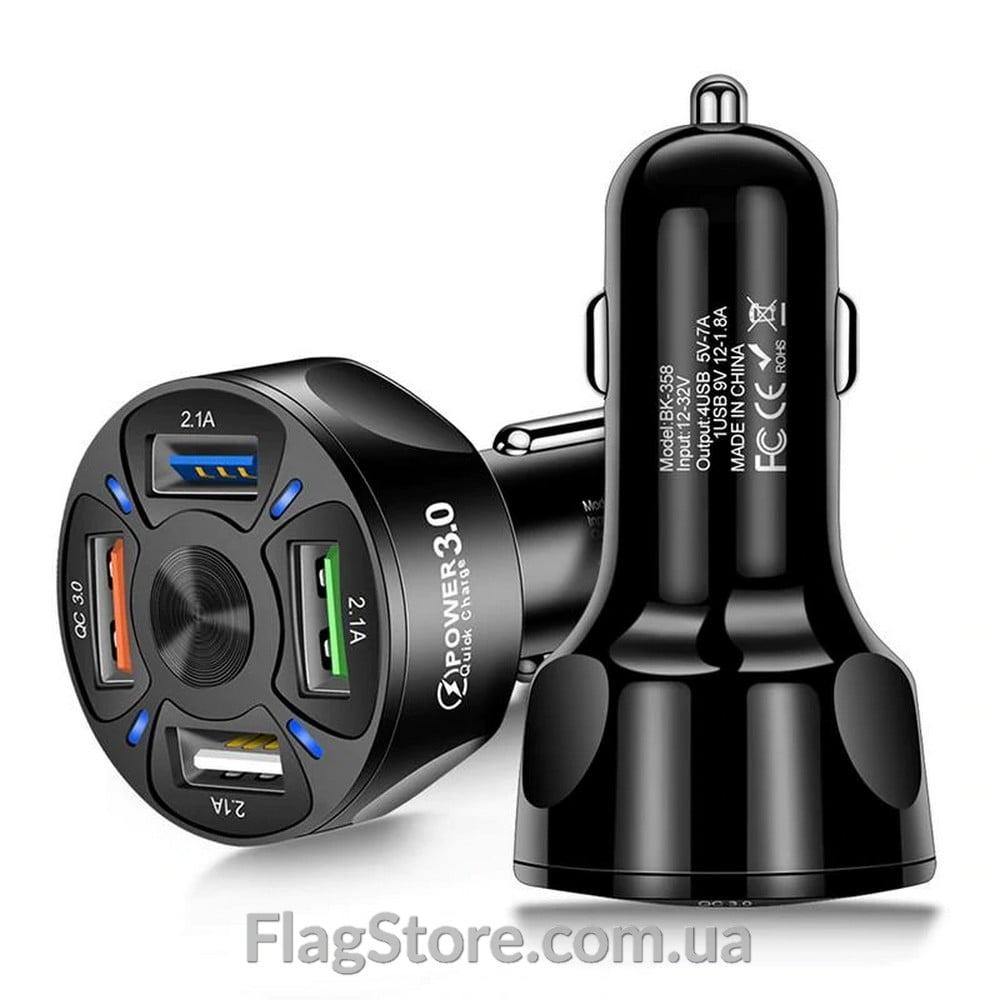 Быстрая зарядка от прикуривателя на 4 USB 2