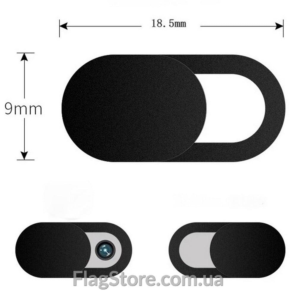 Защитная шторка-слайдер конфиденциальности для фронтальной веб-камеры 1