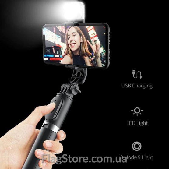Селфи-палка-штатив с подсветкой для смартфона купить