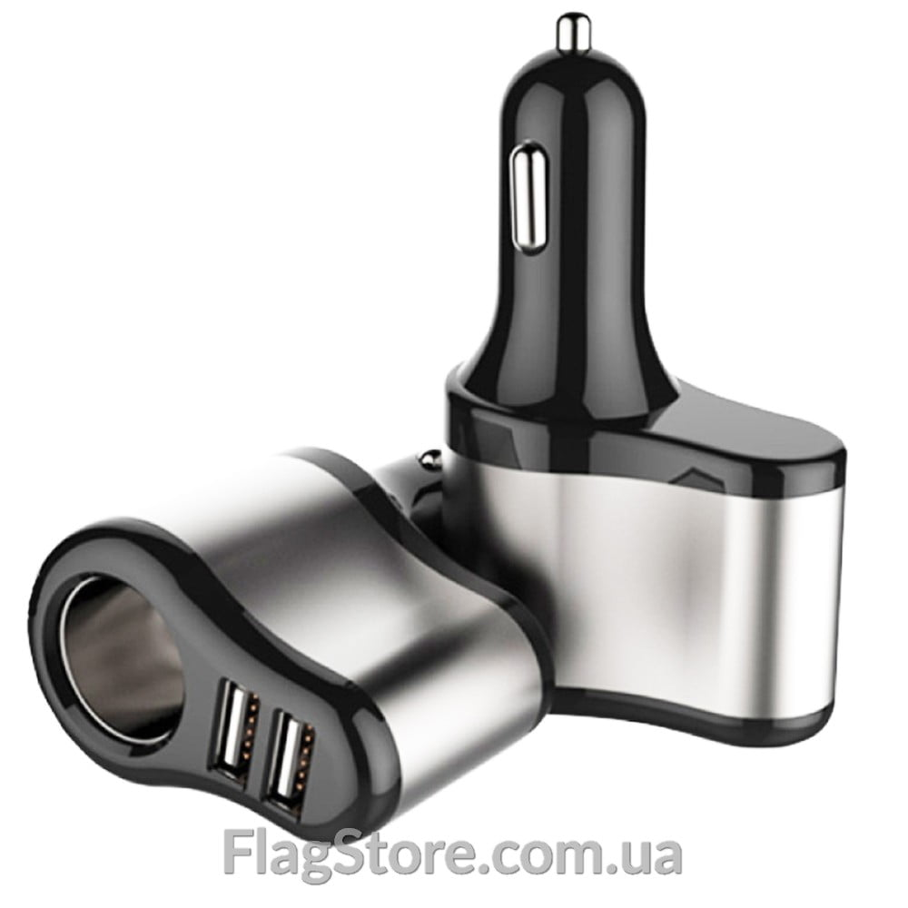 Автомобильное зарядное устройство на 2 USB + гнездо прикуривателя 3